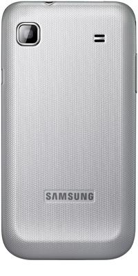 Samsung I9003 Galaxy S 4GB ceramic white.